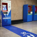 moscova metrou genuflexiuni aparat2