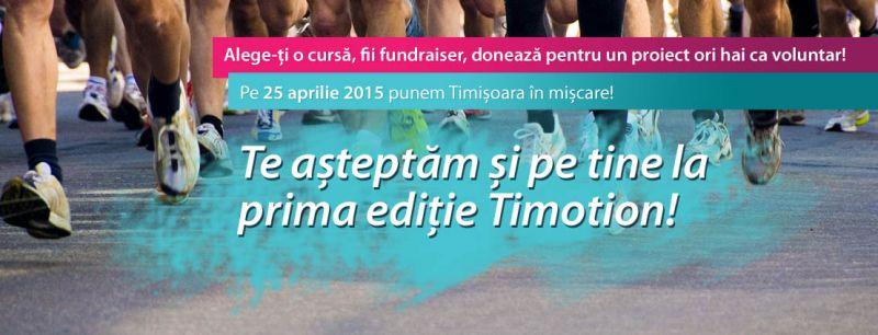 prima-editie-timotion-timisoara