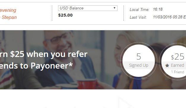 Confirm: Payoneer plătește $25 pentru fiecare recomandare la prieteni